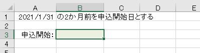 f:id:waenavi:20200407122859j:plain