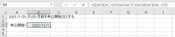 f:id:waenavi:20200407122929j:plain