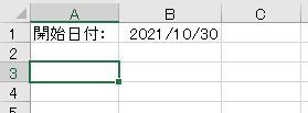 f:id:waenavi:20200408111721j:plain