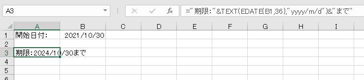 f:id:waenavi:20200408113012j:plain