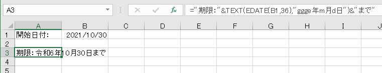 f:id:waenavi:20200408113100j:plain