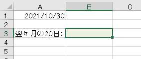 f:id:waenavi:20200408123237j:plain