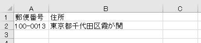 f:id:waenavi:20200411193809j:plain