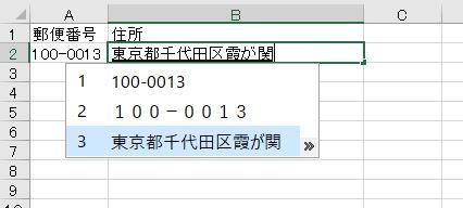 f:id:waenavi:20200411194308j:plain