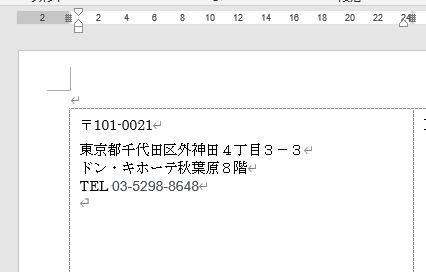f:id:waenavi:20200411200834j:plain