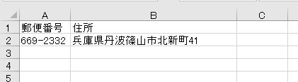 f:id:waenavi:20200411201259j:plain