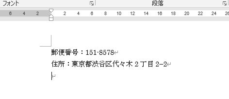 f:id:waenavi:20200411202015j:plain