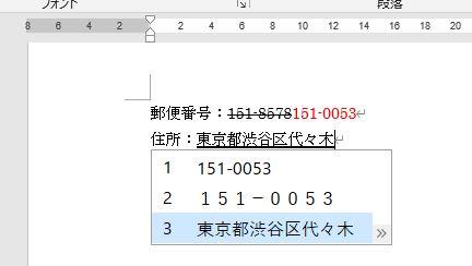 f:id:waenavi:20200411202705j:plain