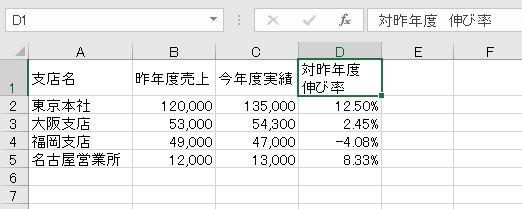 f:id:waenavi:20200412092230j:plain