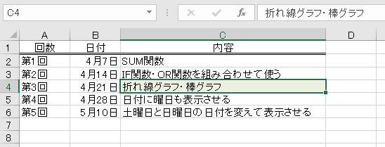f:id:waenavi:20200412093258j:plain