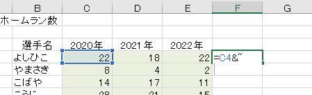 f:id:waenavi:20200412095910j:plain