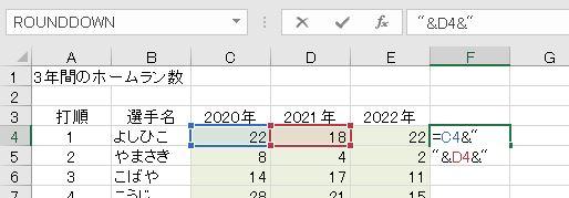 f:id:waenavi:20200412095940j:plain