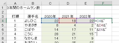 f:id:waenavi:20200412100034j:plain
