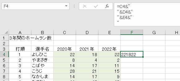 f:id:waenavi:20200412100111j:plain