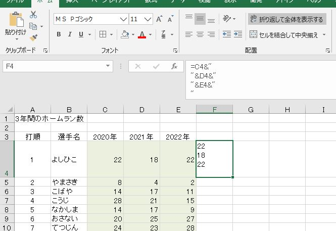 f:id:waenavi:20200412100203j:plain