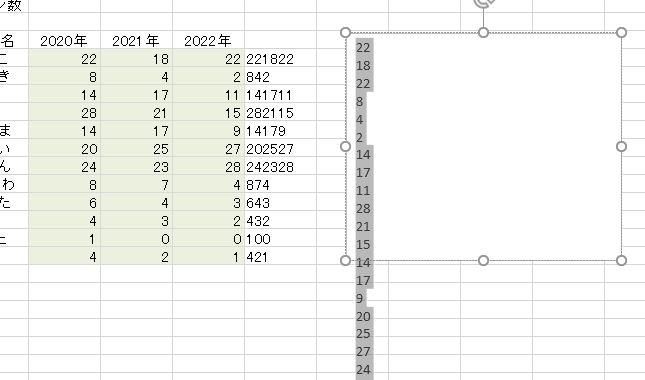 f:id:waenavi:20200412100335j:plain