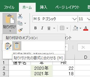 f:id:waenavi:20200412100455j:plain
