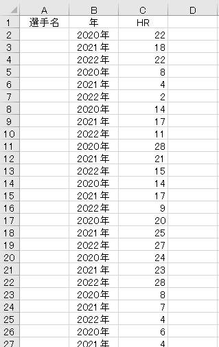 f:id:waenavi:20200412100547j:plain