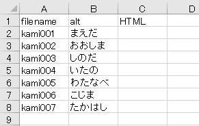 f:id:waenavi:20200412111328j:plain