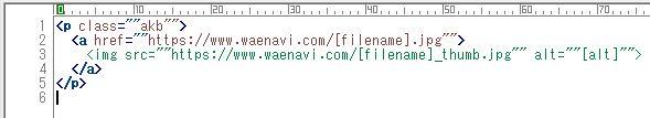 f:id:waenavi:20200412111717j:plain