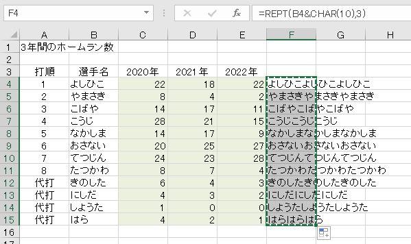 f:id:waenavi:20200412112833j:plain