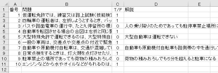 f:id:waenavi:20200412114313j:plain