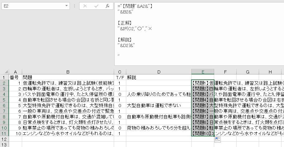 f:id:waenavi:20200412115055j:plain