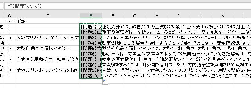 f:id:waenavi:20200412115202j:plain