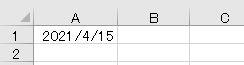 f:id:waenavi:20200412185359j:plain