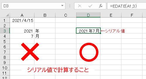 f:id:waenavi:20200412190147j:plain