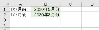 f:id:waenavi:20200412190401j:plain