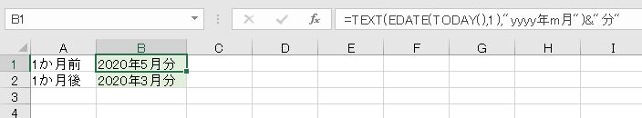 f:id:waenavi:20200413024147j:plain