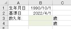 f:id:waenavi:20200414095623j:plain