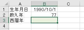 f:id:waenavi:20200414100138j:plain