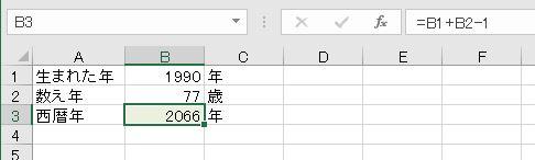 f:id:waenavi:20200414100448j:plain