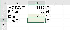 f:id:waenavi:20200414100530j:plain