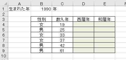 f:id:waenavi:20200414112135j:plain