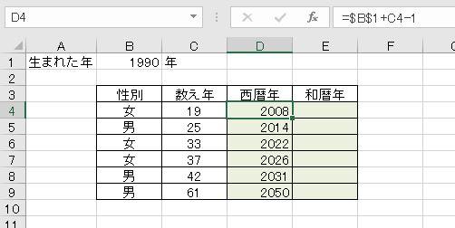 f:id:waenavi:20200414112641j:plain