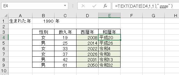 f:id:waenavi:20200414112754j:plain