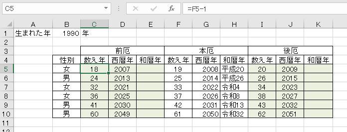 f:id:waenavi:20200414114334j:plain