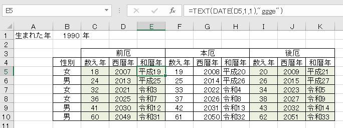 f:id:waenavi:20200414114418j:plain