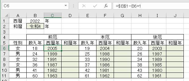 f:id:waenavi:20200414115438j:plain