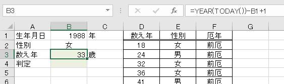 f:id:waenavi:20200414115814j:plain