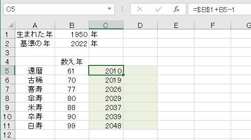 f:id:waenavi:20200414121556j:plain