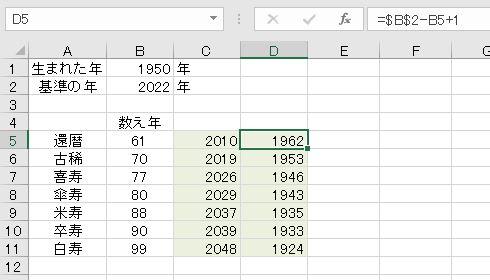 f:id:waenavi:20200414121616j:plain