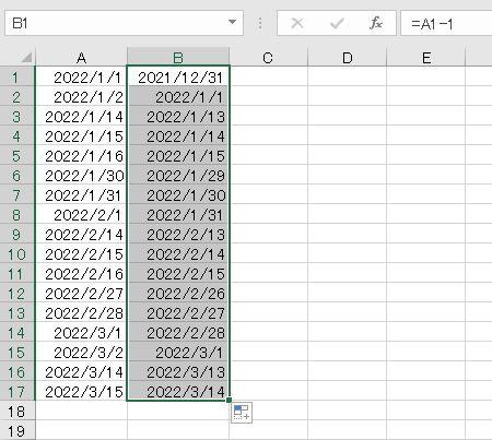 f:id:waenavi:20200414125857j:plain