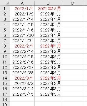 f:id:waenavi:20200414125931j:plain