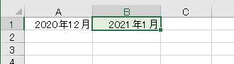 f:id:waenavi:20200414132819j:plain