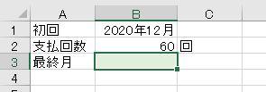 f:id:waenavi:20200414134133j:plain
