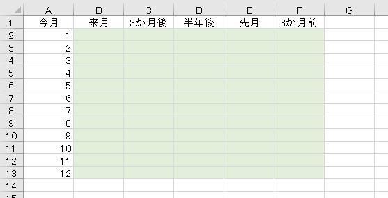 f:id:waenavi:20200414135412j:plain